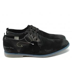 Pantofi pentru bărbați casual