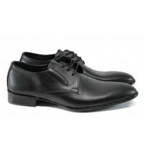 Pantofi pentru bărbați - piele - negri - SM110646