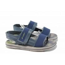Sandale pentru copii - material pvc de calitate înaltă - albastru - SM112622