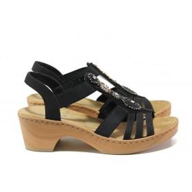 Sandale și papuci pentru femei - promo
