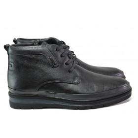 Ghete și cizme pentru bărbați
